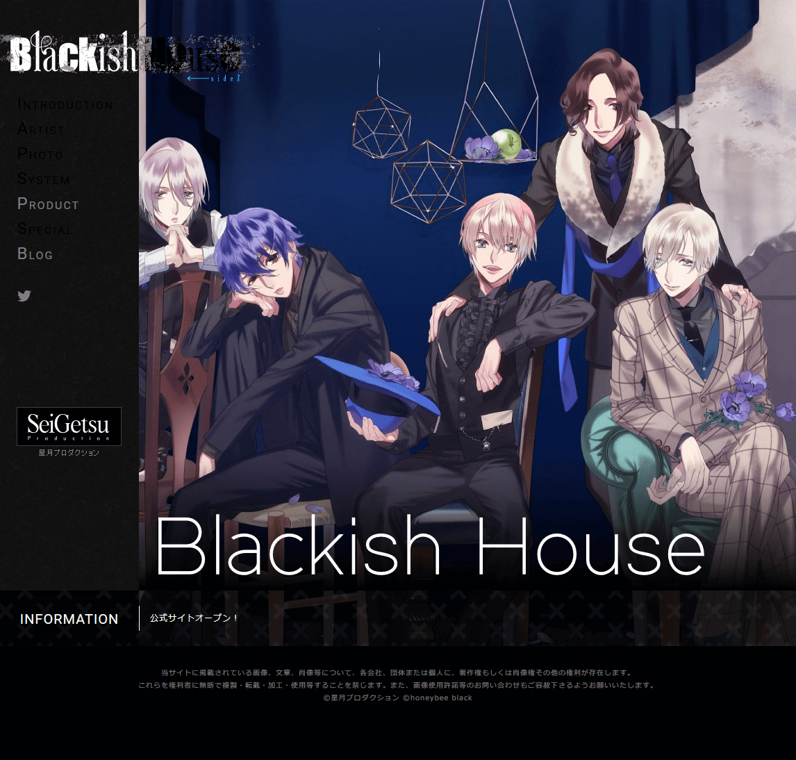 Blackish House ←sideZ