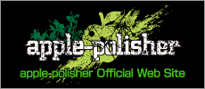 apple-polisher Official Web Site
