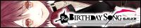 『死神彼氏シリーズ』ポータルサイト